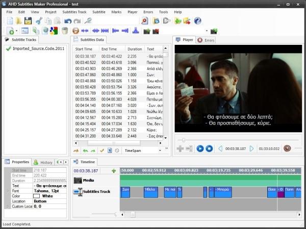 Ahd_subtitles_maker