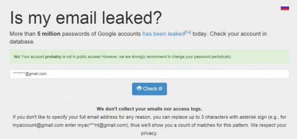 Robadas 5 millones de cuentas de Gmail, comprueba si tu cuenta está entre ellas
